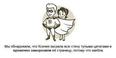 Цитаты вконтакте