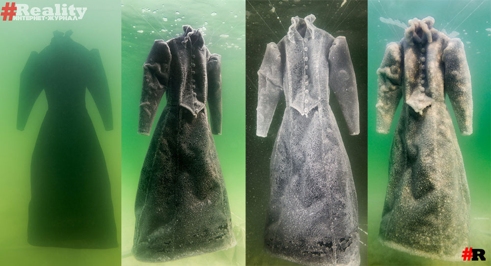 соленое платье