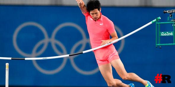 японский прыгун с шестом