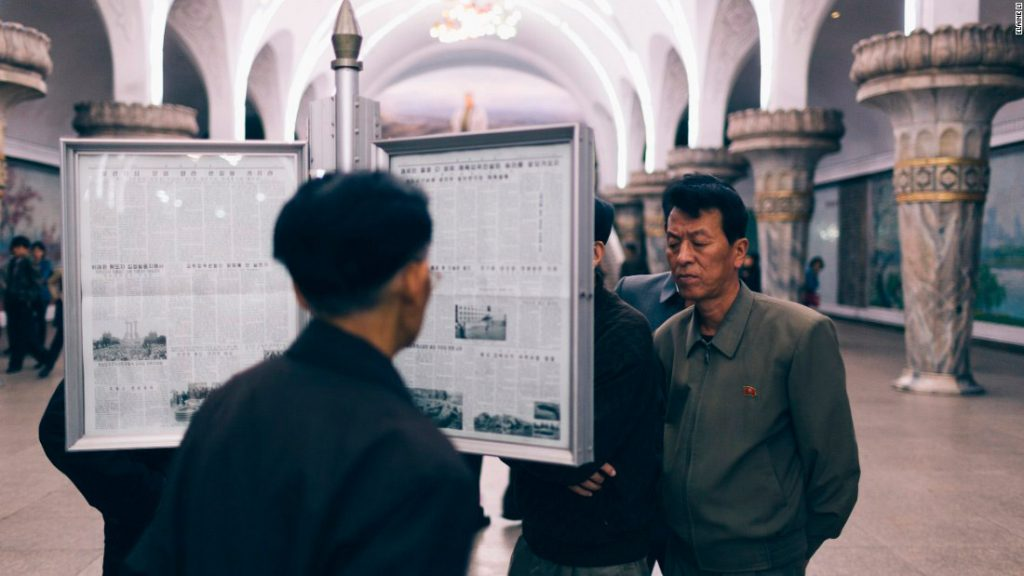 Метро в Северной Корее